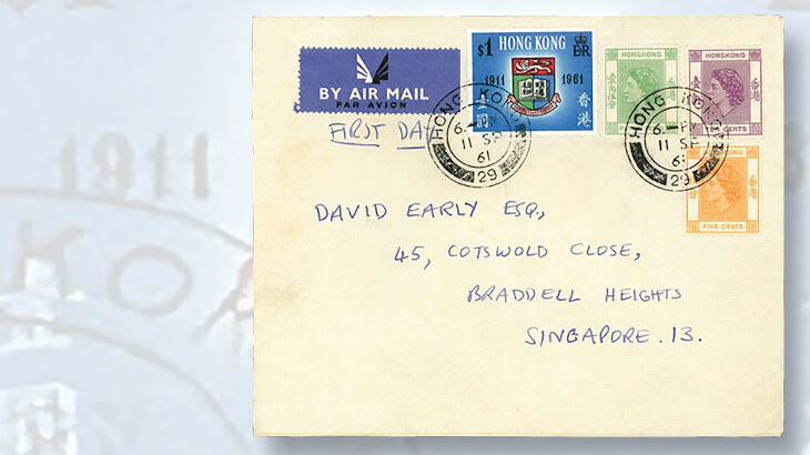 1961-first-day-cover-one-dollar-hong-kong-university-commemorative-stamp