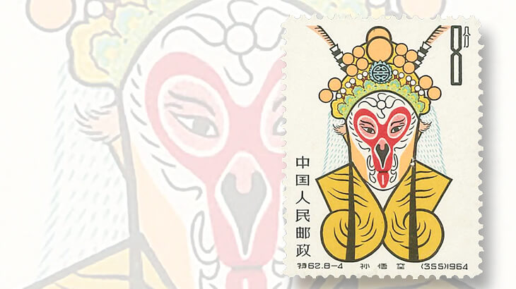 1964-peoples-republic-of-china-stamp-depicting-the-monkey-king-opera-mask