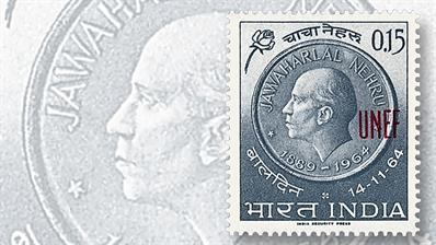 1965-india-15-paise-nehru-medal-rose-stamp
