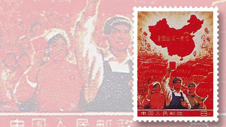 1968-8-fen-red-stamp