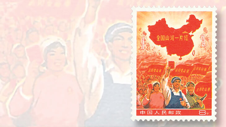 1968-entire-nation-is-red-stamp