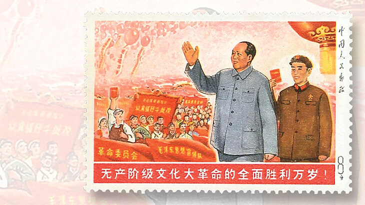 1968-peoples-republic-of-china-stamp