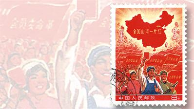 1968-whole-country-is-red-stamp