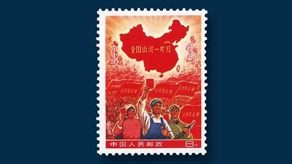 1968-whole-country-red-stamp