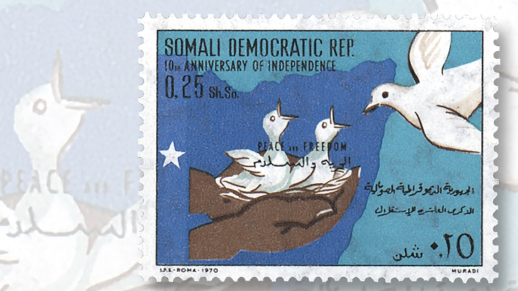 1970-tenth-anniversary-of-independence