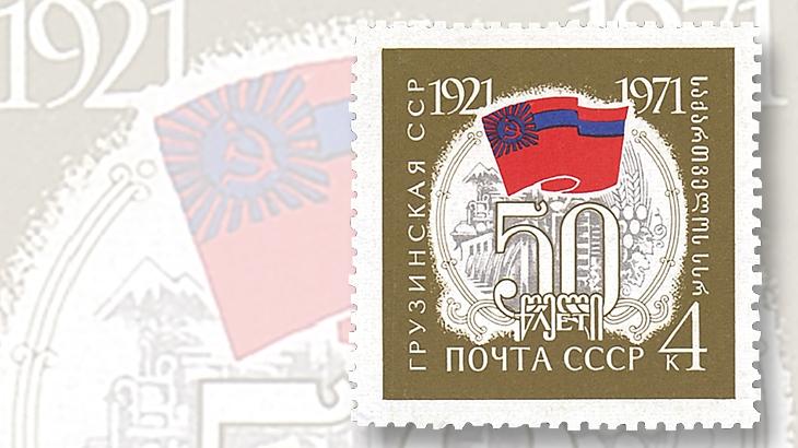1971-soviet-4-kopek