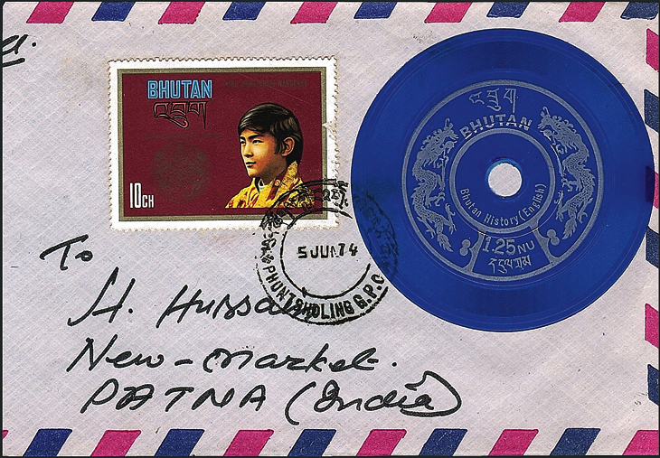 1974-bhutan-1.25nu-phonograph-record-stamp