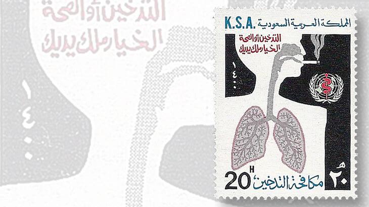 1980-saudi-arabia-anti-smoking-stamp