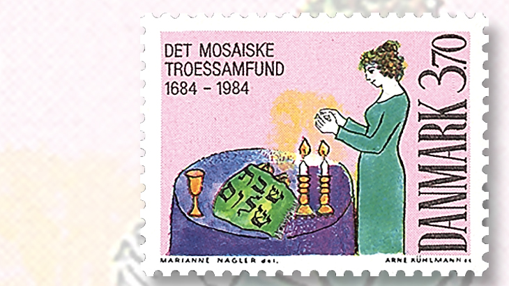 1984-stamp-300th-anniversary-danish-jewish-community