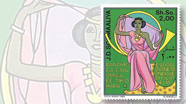 1985-federal-republic-of-somalia