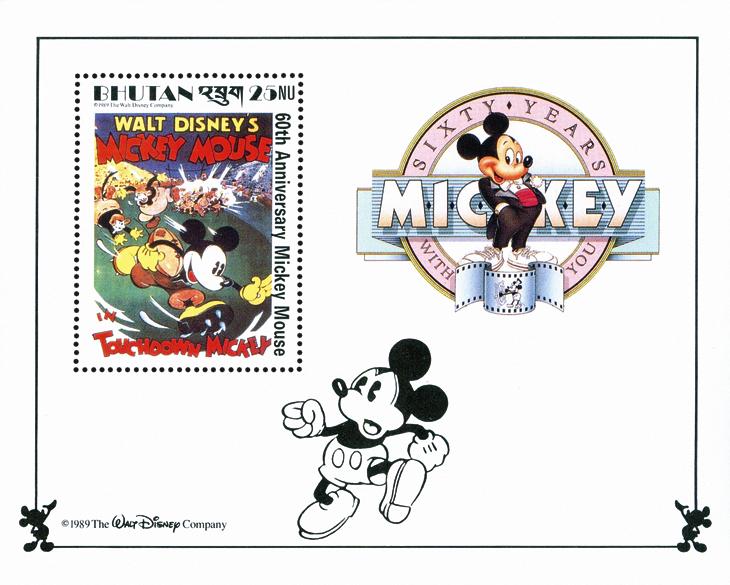 1989-souvenir-sheet-touchdown-mickey