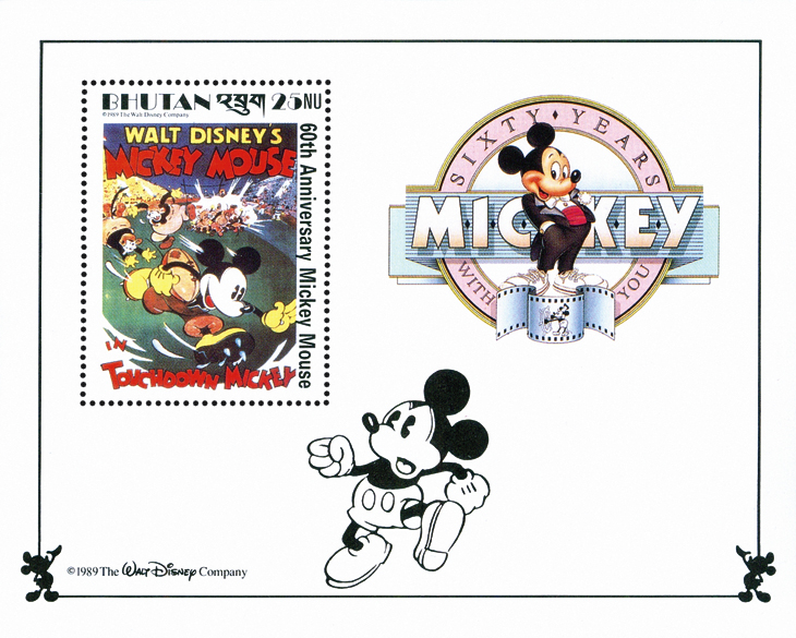 1989-souvenir-sheet-touchdown-mickey