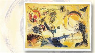 1993-belarus-marc-chagall-souvenir-sheet