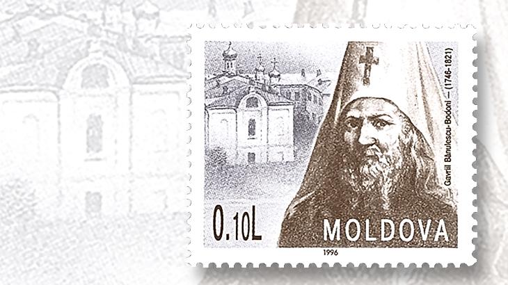1996-moldova-ten-b-metropolitan-gavril-stamp