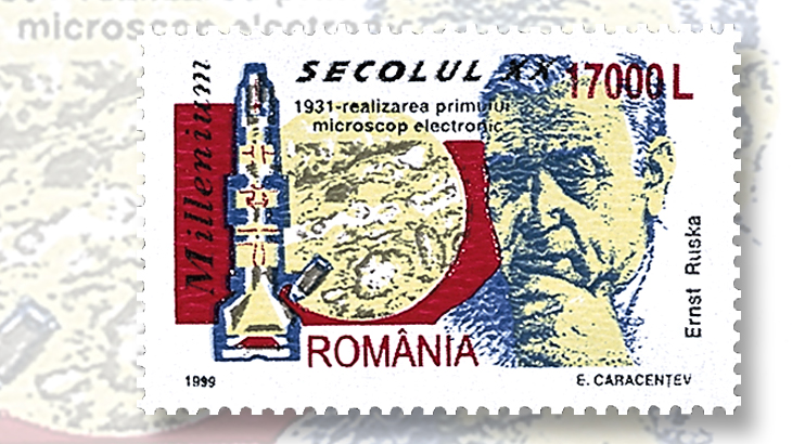 1999-ernst-ruska-commemorative-romanian-stamp