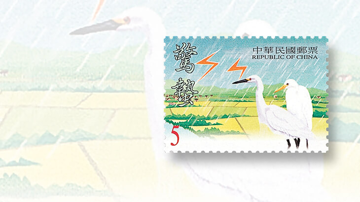 2000-taiwan-spring-rain-stamp