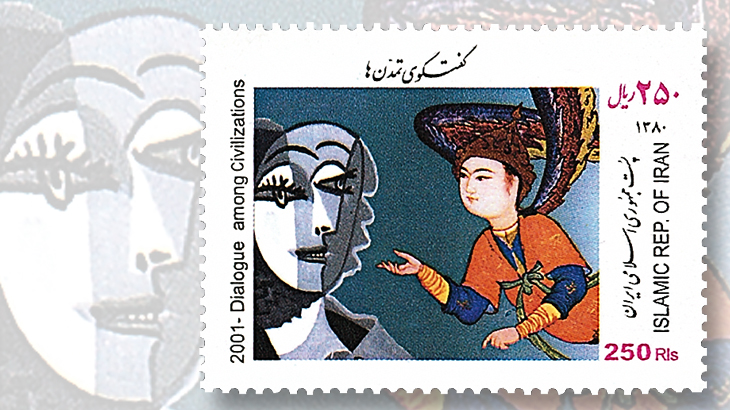 2001-iran-250-rial-year-of-dialogue