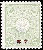 20030609_rc9