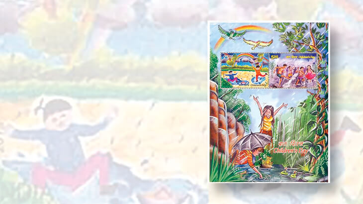 2015-india-childrens-day-souvenir-sheet