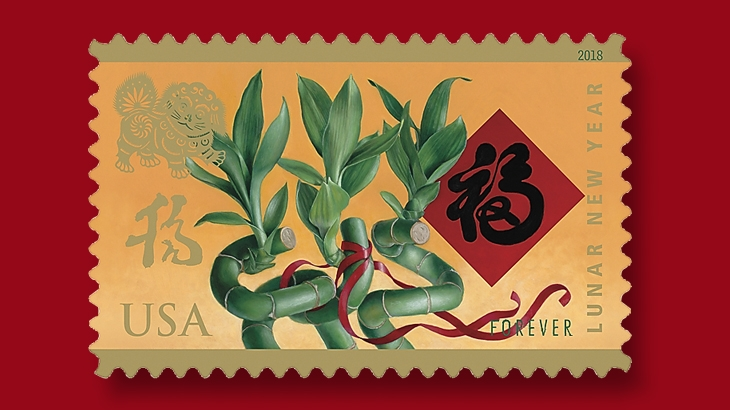 2018-lunar-new-year-forever-stamp