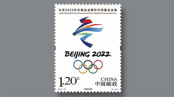 2022-beijing-winter-olympics-dollar-twenty-cent-stamp-paralympics-emblem