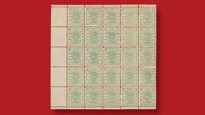 25-china-1882-1-candareen-stamp-sheet