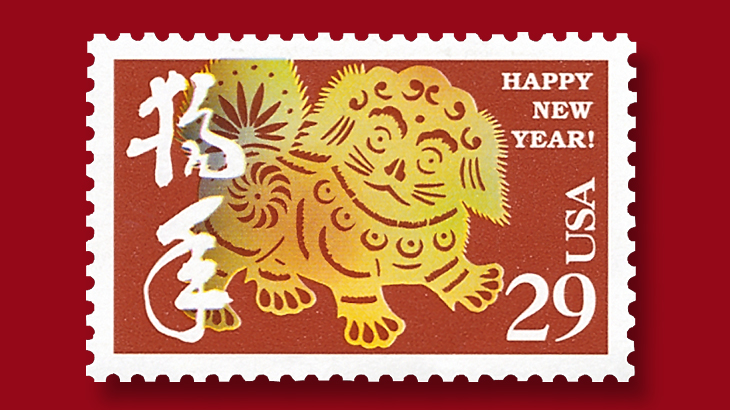 29-cent-us-happy-new-year-stamp