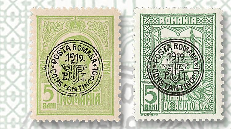 5-ban-king-carol-i-stamp