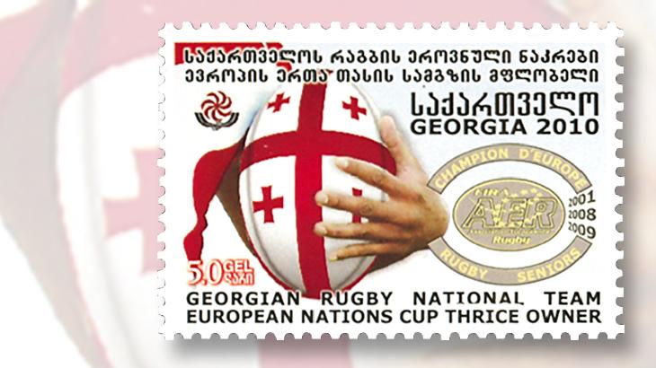 5-lari-stamp