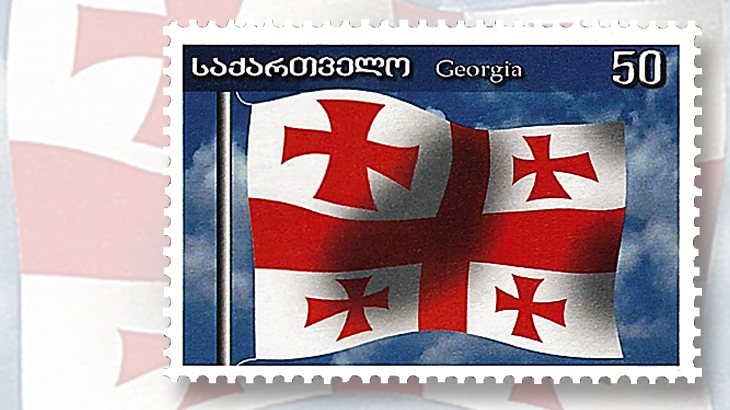 50t-flag-of-georgia-stamp
