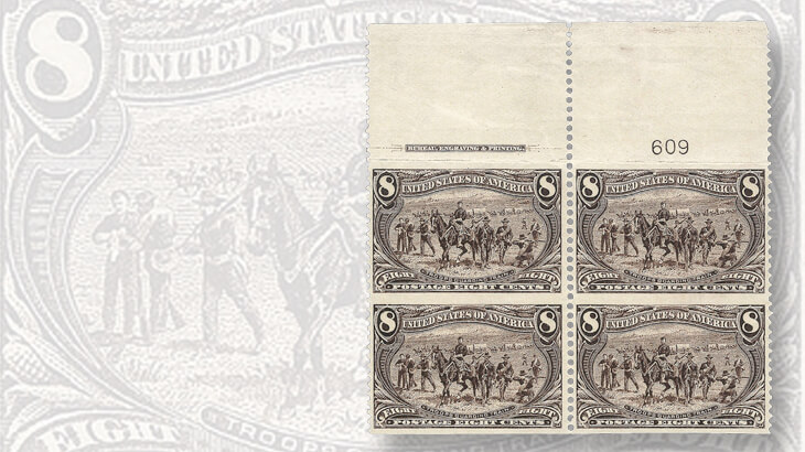 8-cent-troops-guarding-wagon-train-error-stamps