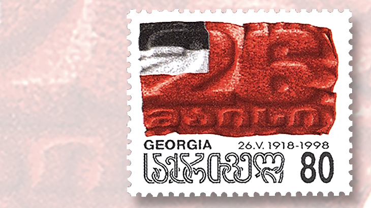 80th-anniversary-of-independence-stamp