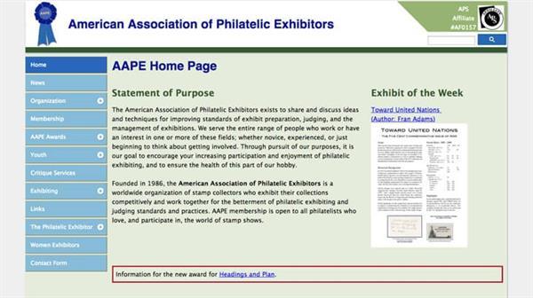 aape-website-screenshot