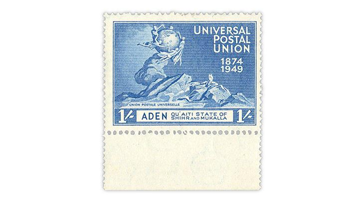 aden-quaiti-state-shihr-mukalla-1949-universal-postal-union-stamp-surcharge-omitted