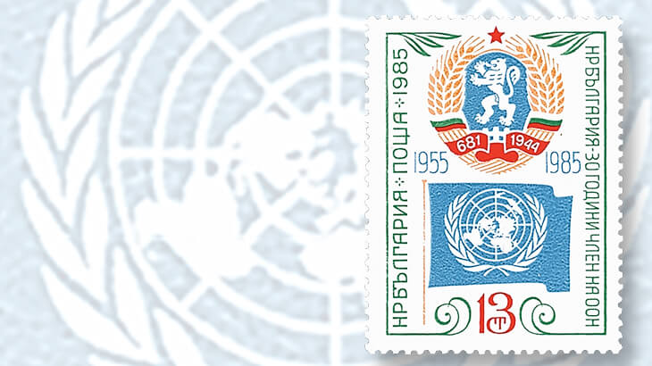 admission-bulgaria-united-nations-stamp