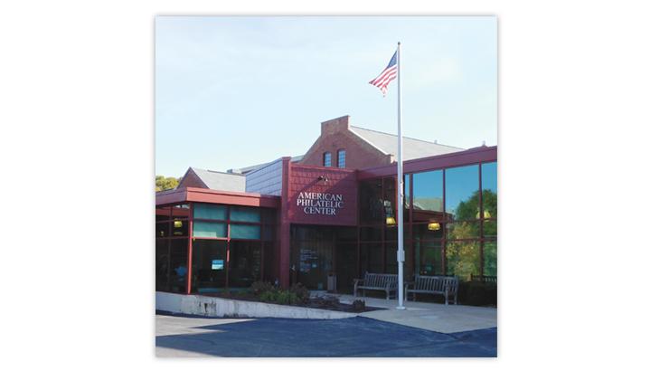 american-philatelic-center-entrance