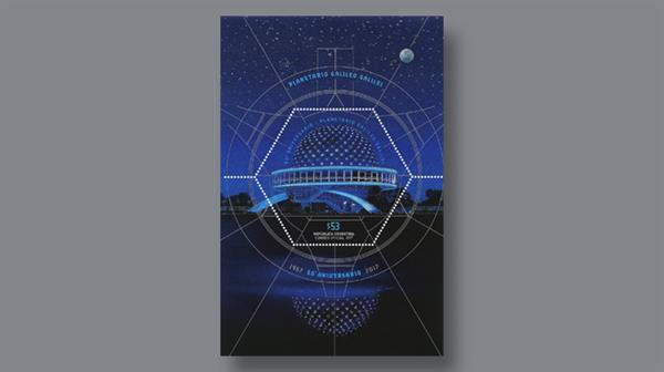 argentina-galileo-galilei-planeterium-stamp
