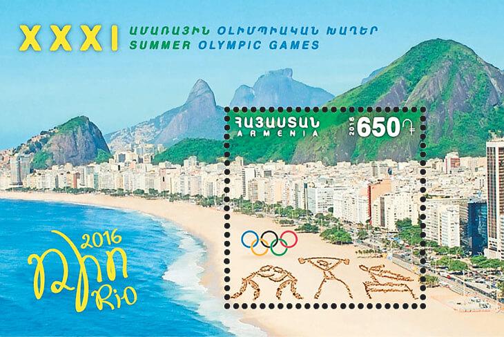 armenia-rio-olympics-souvenir-sheet