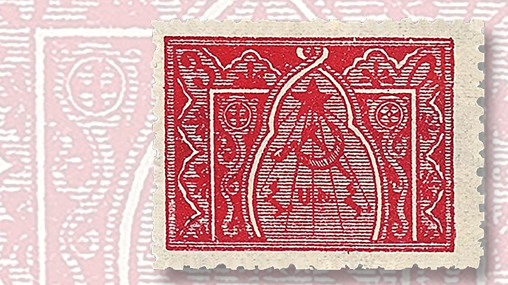 armenia-stamp-soviet-depictions-1921