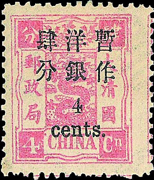 asi-mb-chinabud-f1