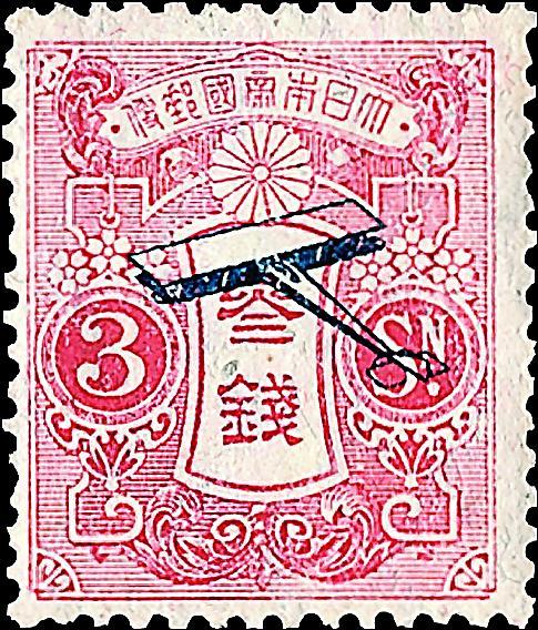 asi-mb-japan-f2