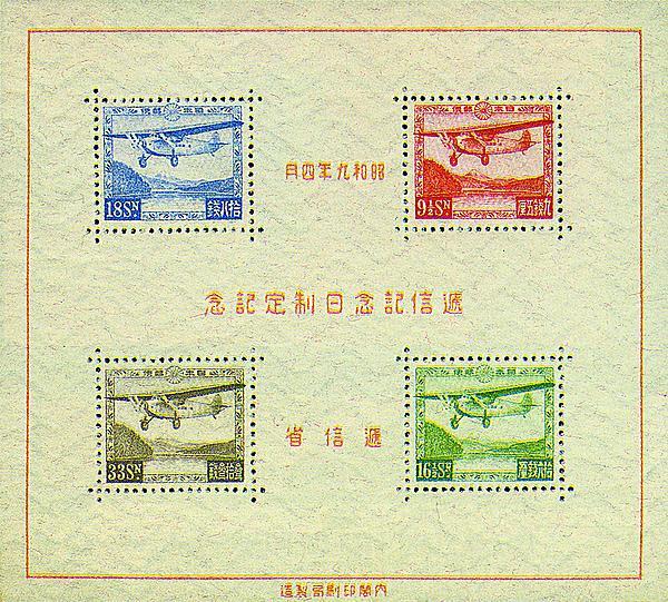asi-mb-japan-f3