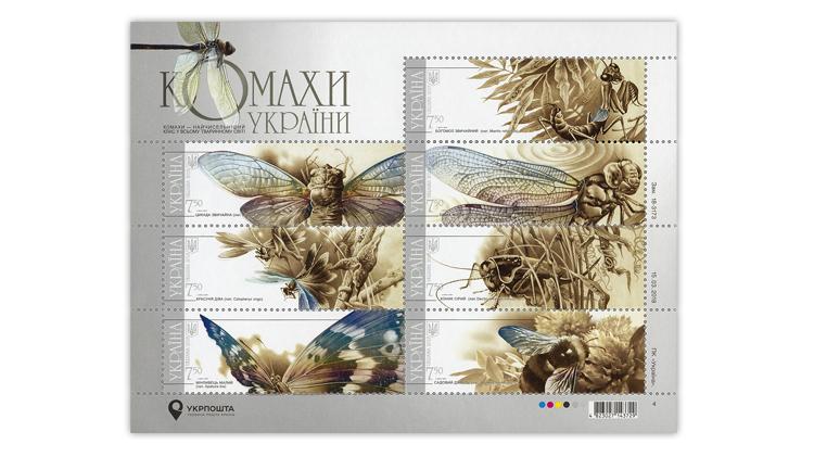 asiago-award-ukraine-insects-pane