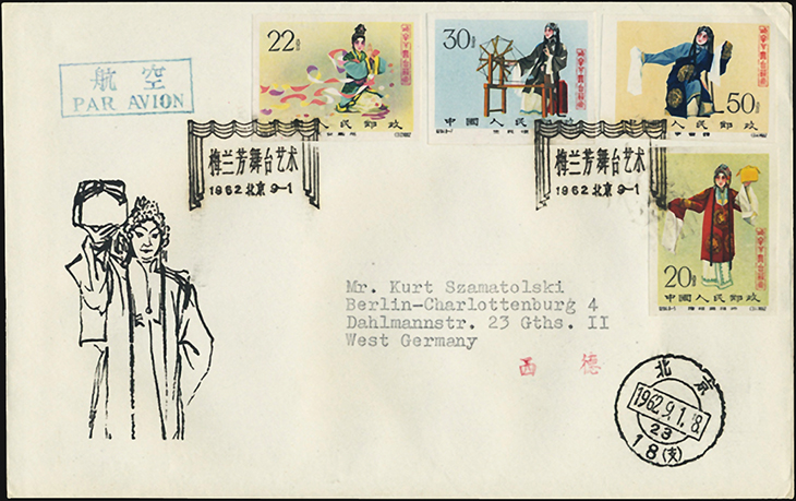 auction-roundup-gaertner-china-first-day-covers