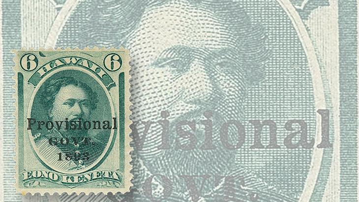auction-roundup-siegel-hawaii-king-kamehameha-v-stamp-black-provisional-govt-overprint