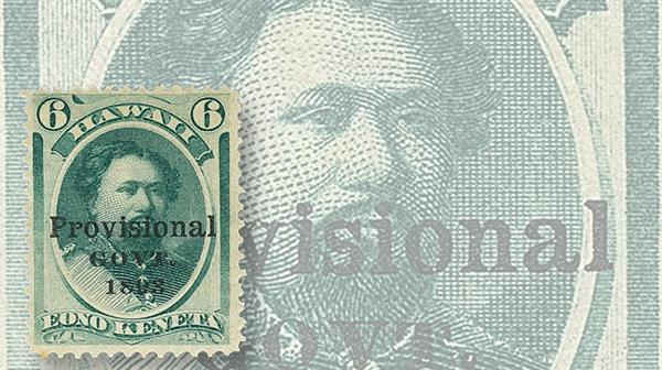 auction-roundup-siegel-hawaii-king-kamehameha-v-stamp-black-provisional-govt-overprint