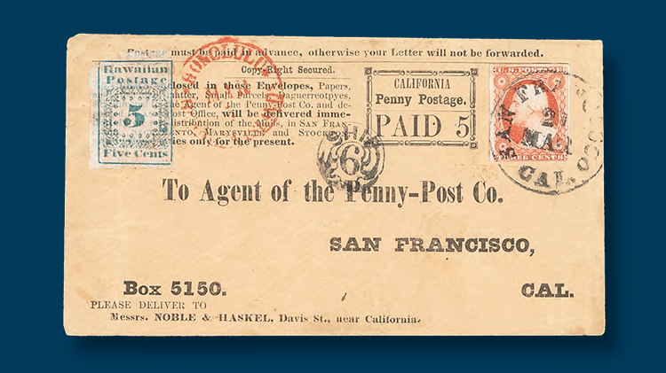 auction-rumsey-kramer-1856-triple-franked-cover