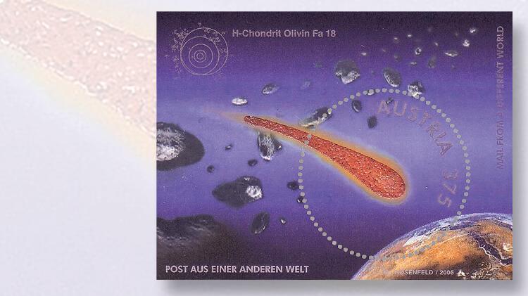 austria-stamp-meteorite-dust