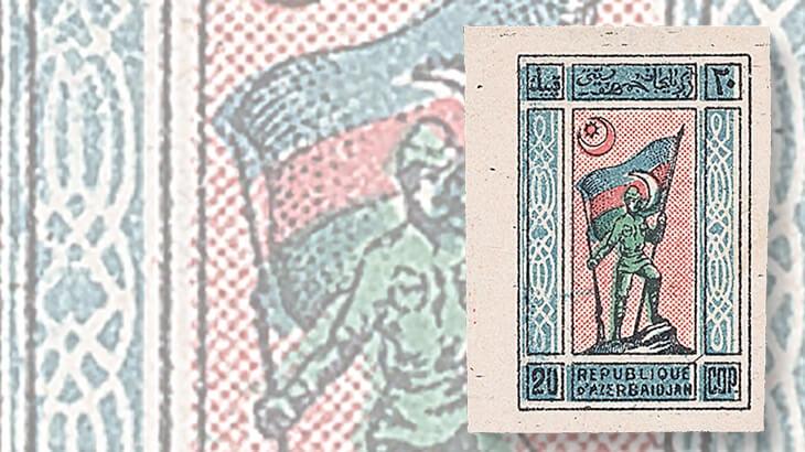 azerbaijan-stamp