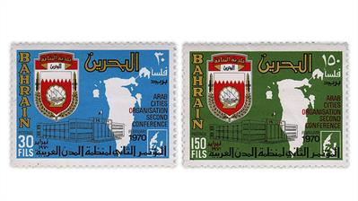 bahrain-1970-arab-cities-organization-stamps
